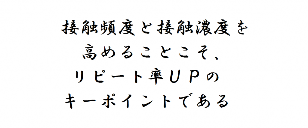 20160427_kakugen