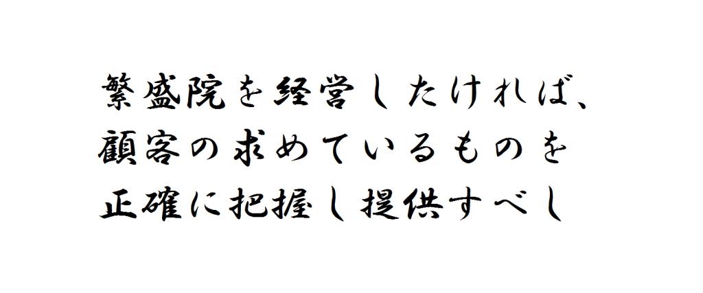20160509_kakugen