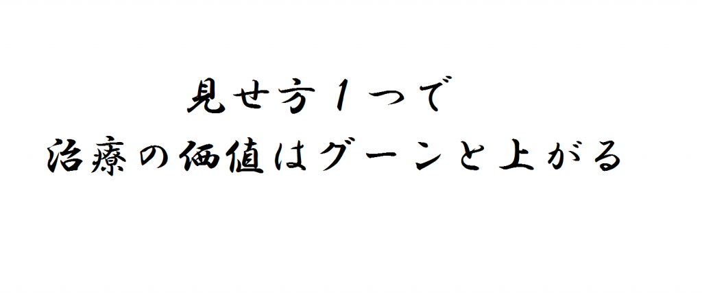 20160511_kakugen