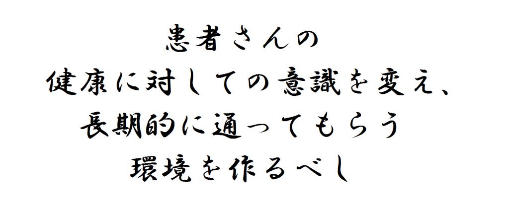 20160518_kakugen