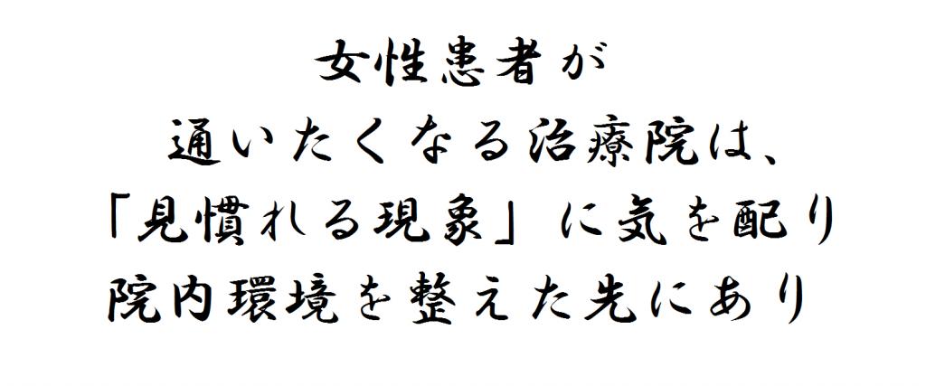 20160530_kakugen