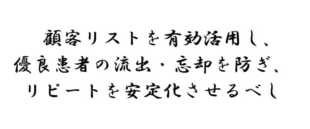 20160615_kakugen