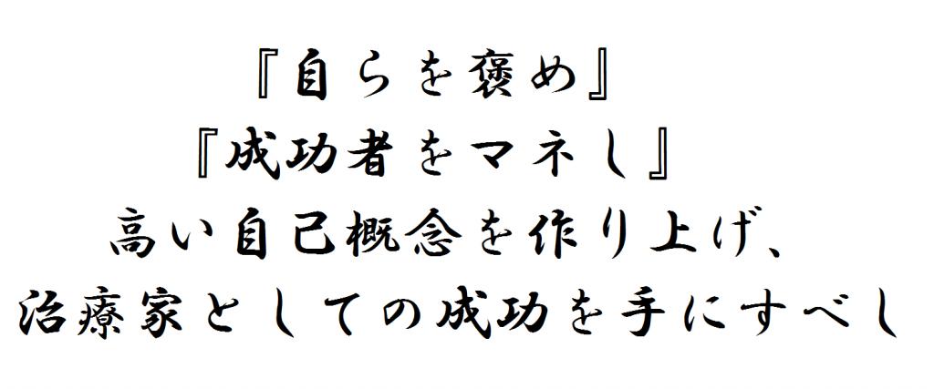 20160620_kakugen