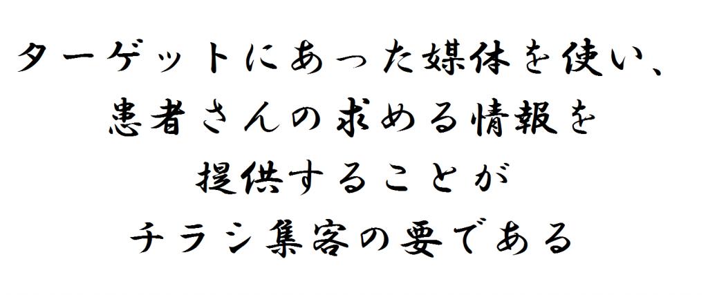 20160622_kakugen