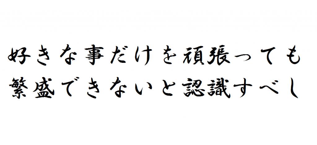 20160627_kakugen