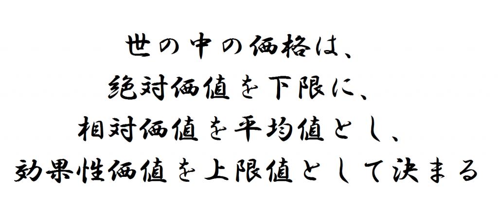 20160704_kakugen
