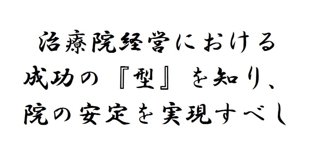 20160706_kakugen