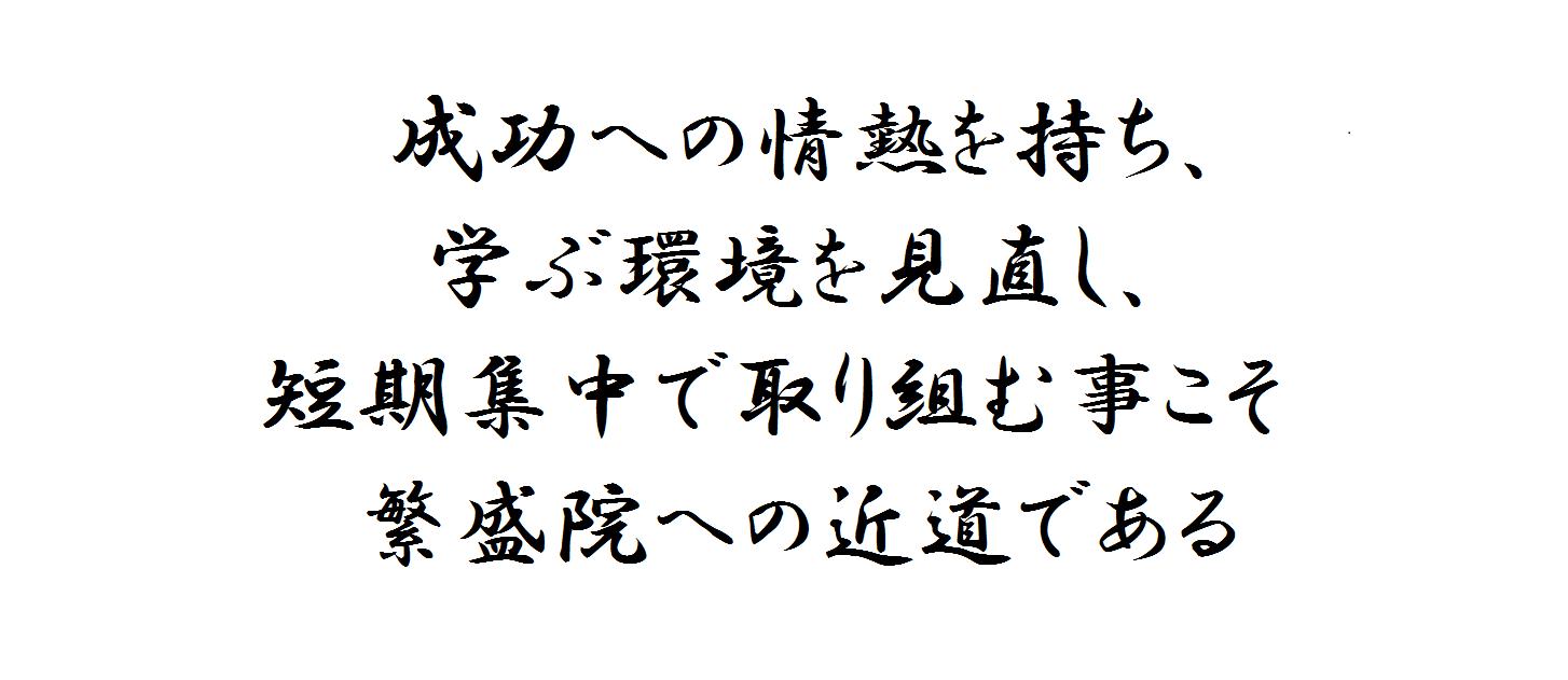20160801_kakugen