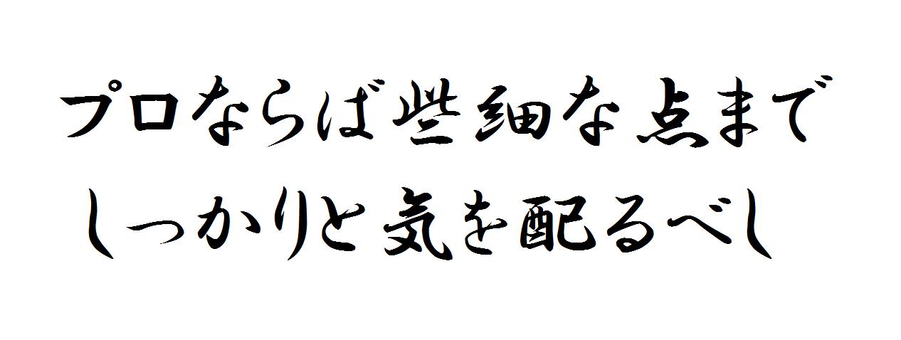 20160826_kakugen