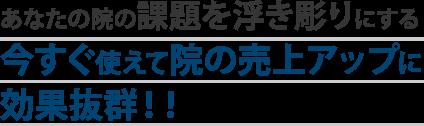 無料メールマガジン登録で動画プレゼント