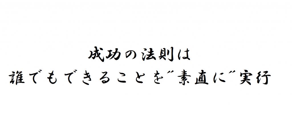 20150511_sunao