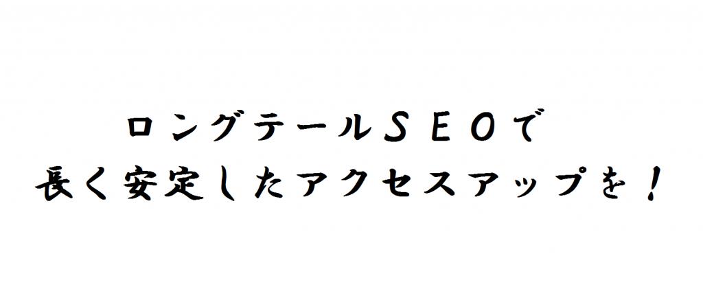 SEO_20150526_kakugenn