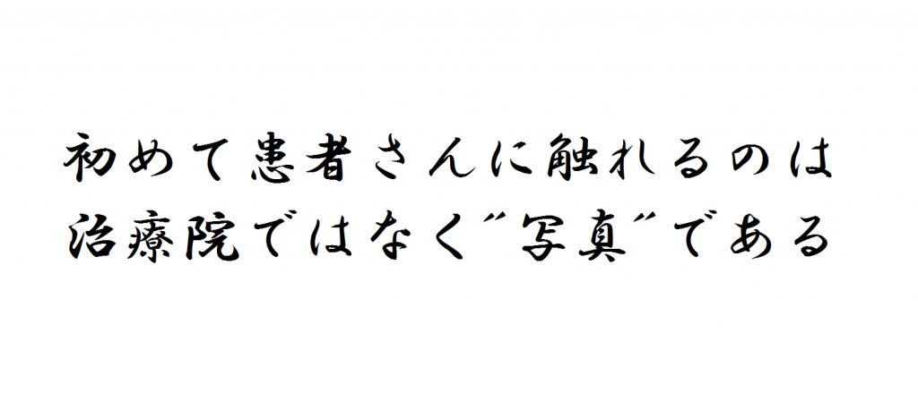 kudo_20150518_kakugenn