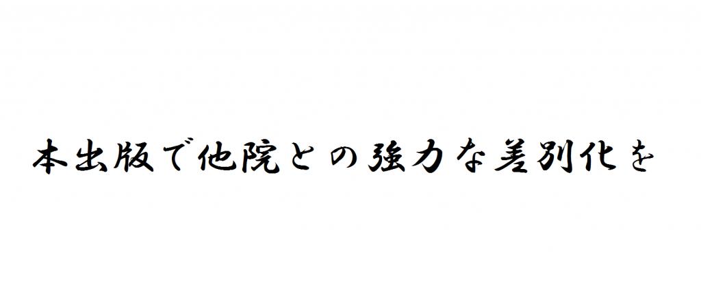 kudo_20150525_kakugenn