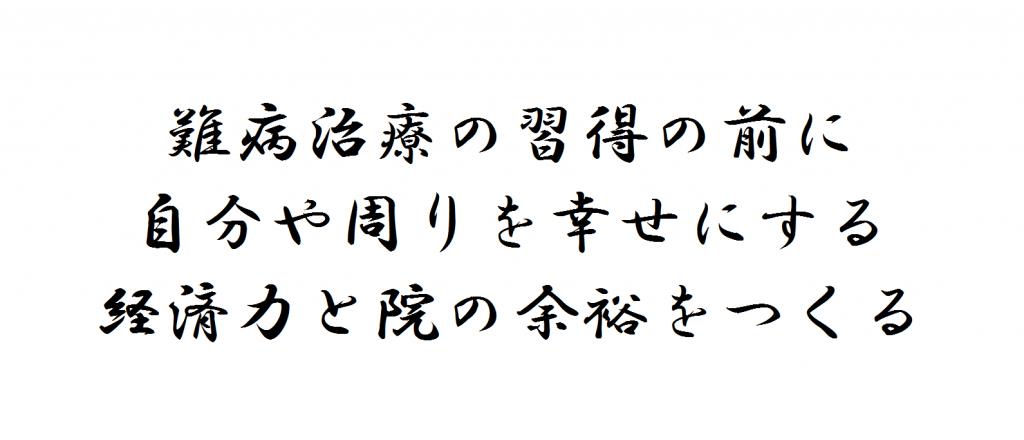 kudo_20150608_kakugenn