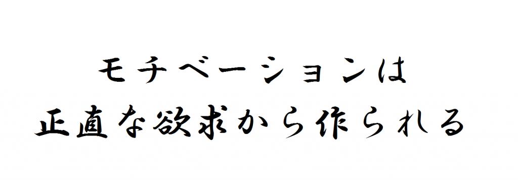 kudo_20150622_kakugenn