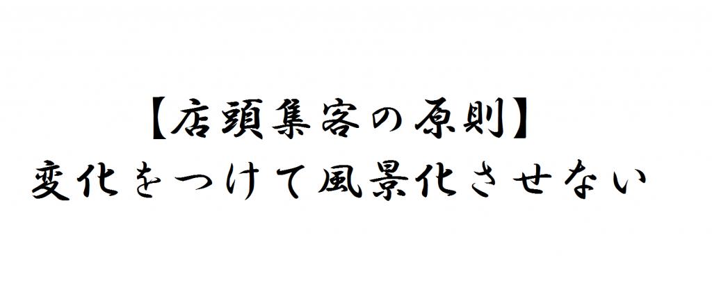 saito_20150610_kakugenn