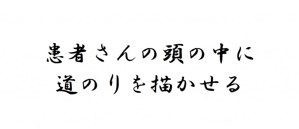 saito_20150624_kakugenn