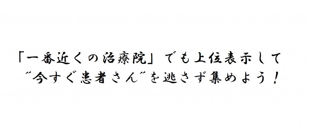 SEO_20150714_kakugenn