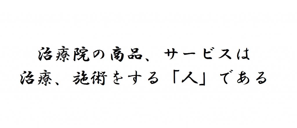 kudo_20150706_kakugenn