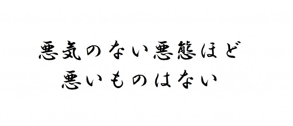 kudo_20150713_kakugenn