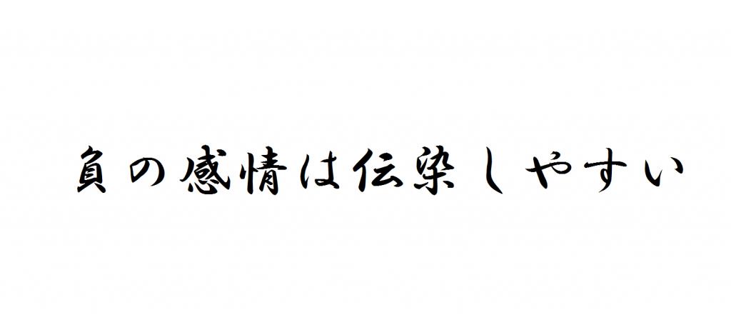 saito_20150708_kakugenn