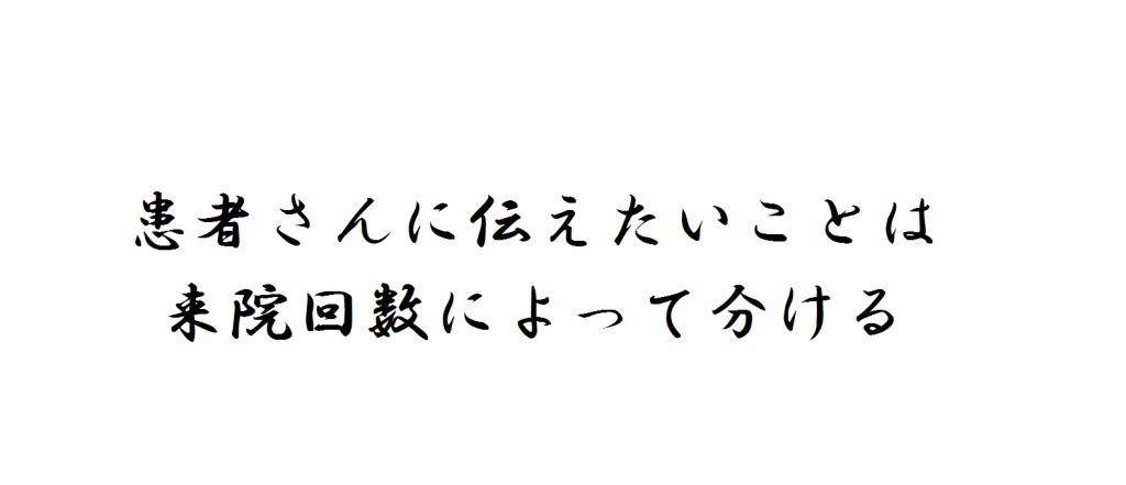 saito_20150715_kakugenn