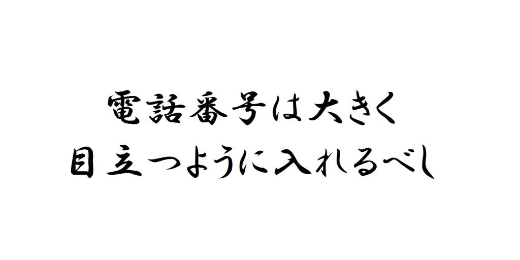 格言_0825