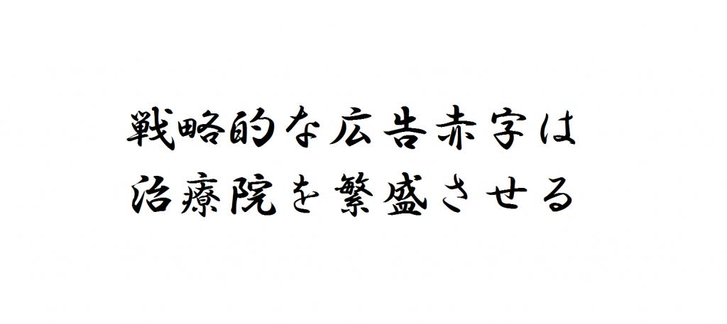 150817_kudo_akaji_kakugen