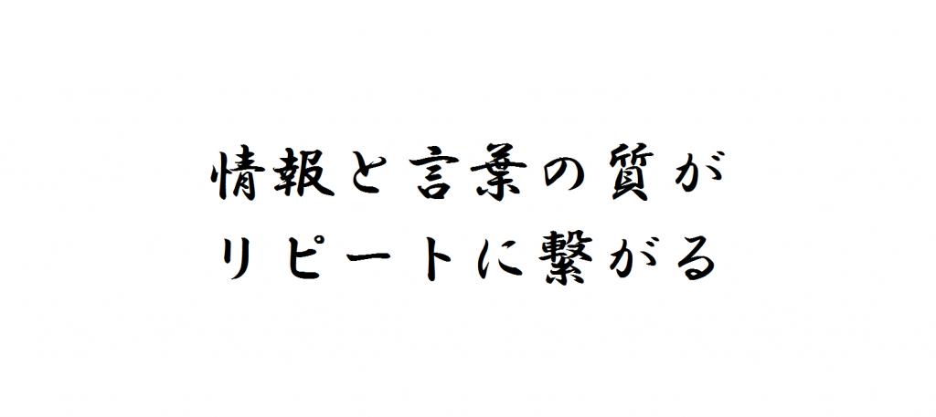 150819_saito_kakugen