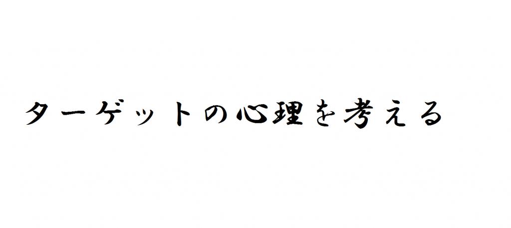 格言_0811