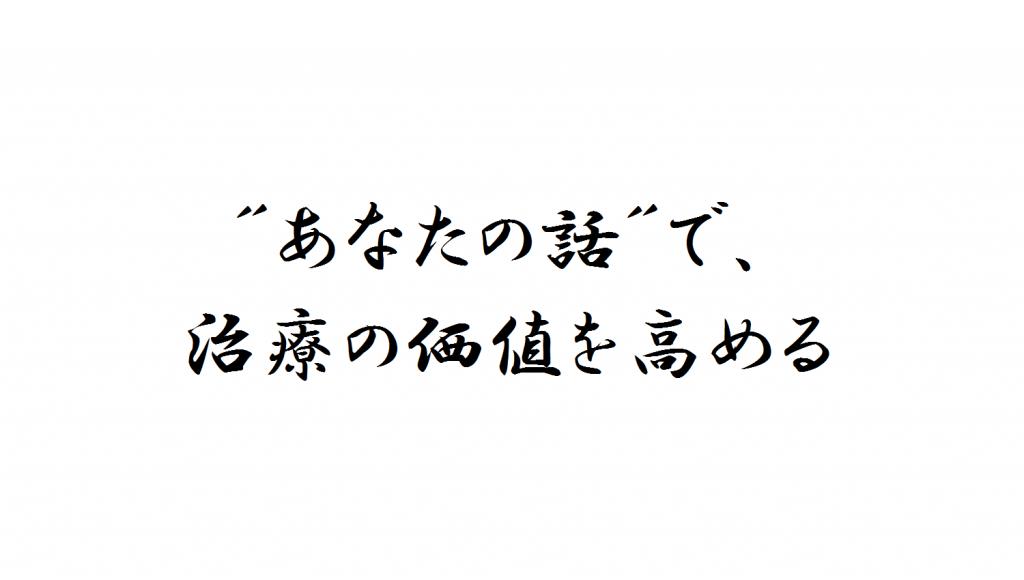 150902_saito_kakugen