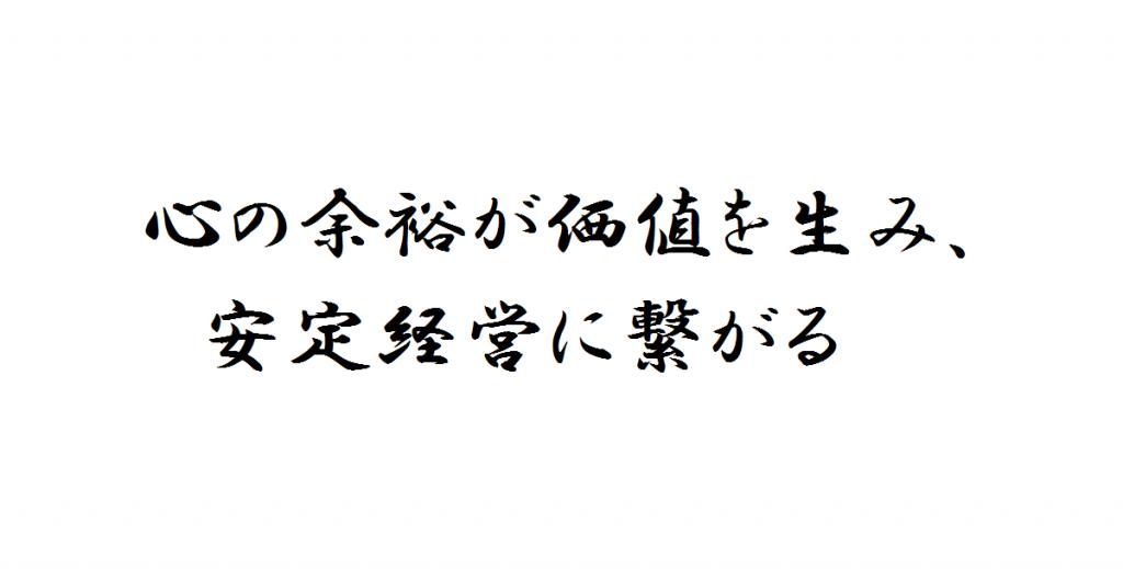 150914_kudo_kakugen