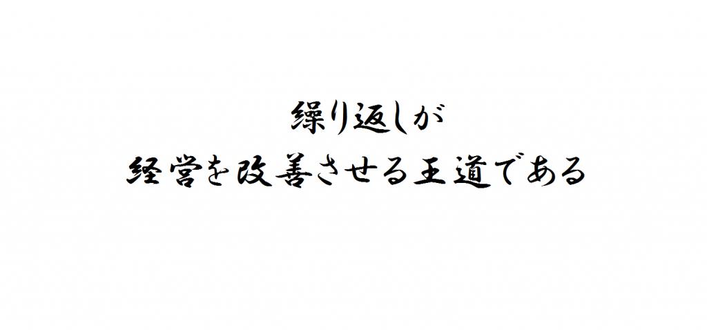 151005_kudo_kakugen