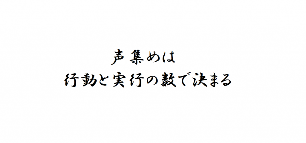 151007_saitou_kakugen