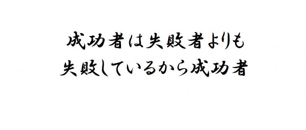 151019_kudo_kakugen