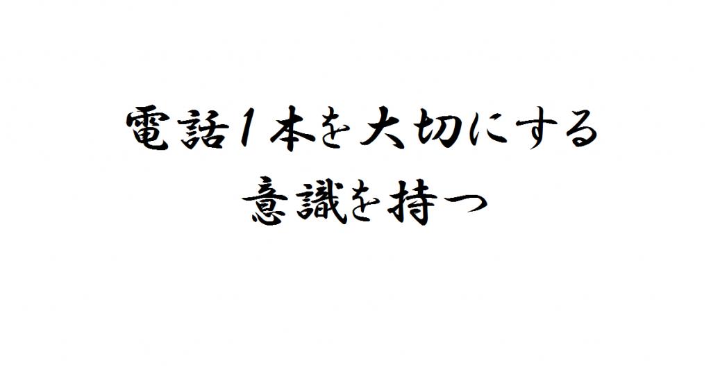 151111_saitou_kakugen