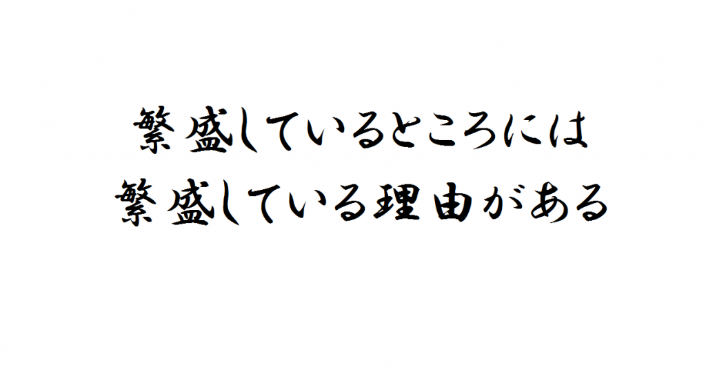 151116_kudo_kakugen