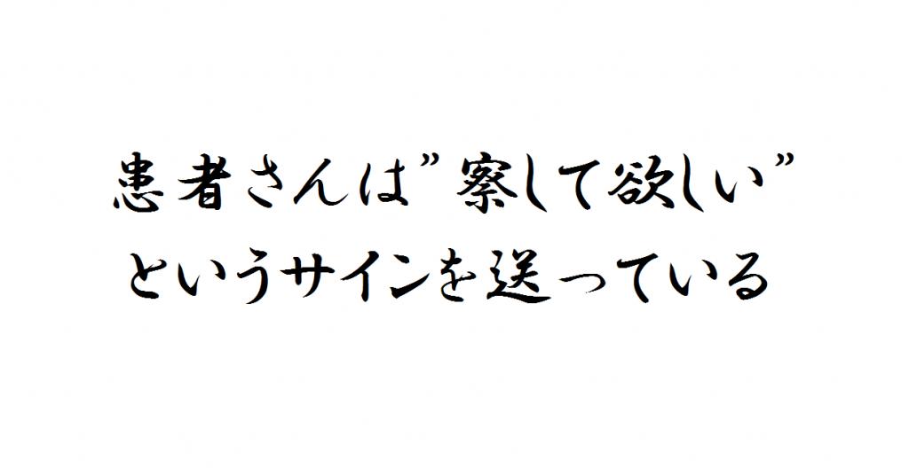 151118_saitou_kakugen