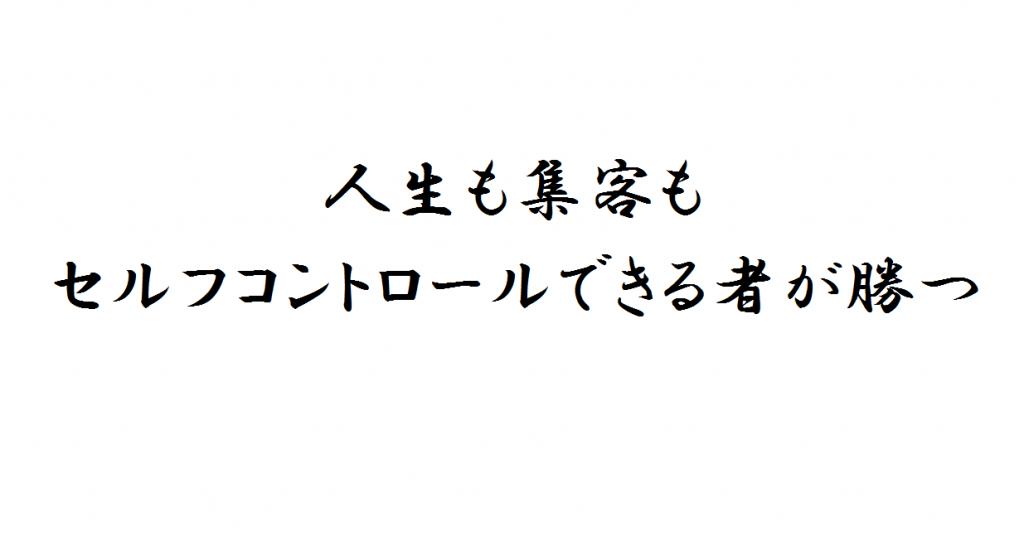 PPC_20151110_kakugen