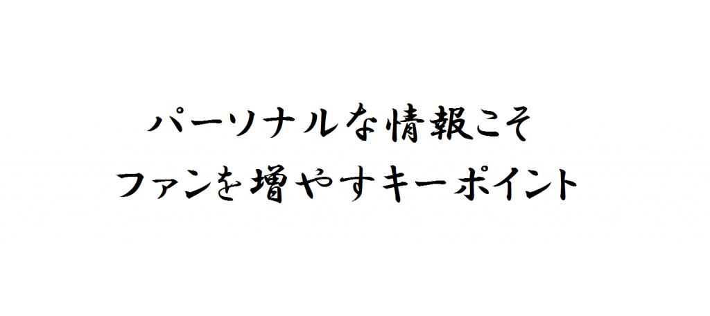 201512109_saito_kakugen