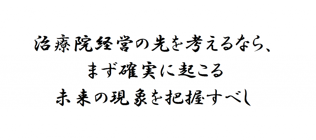 20151228_kudo_kakugen