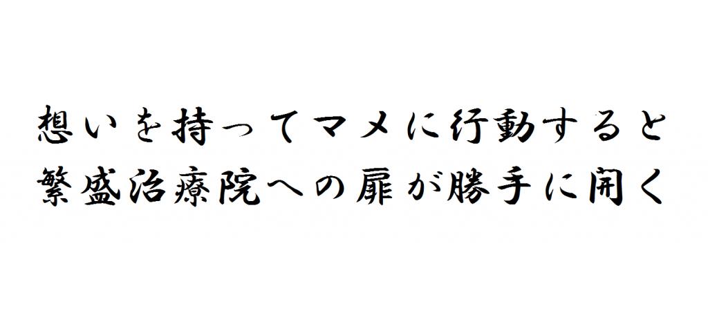 ppc_20151201_kakugen