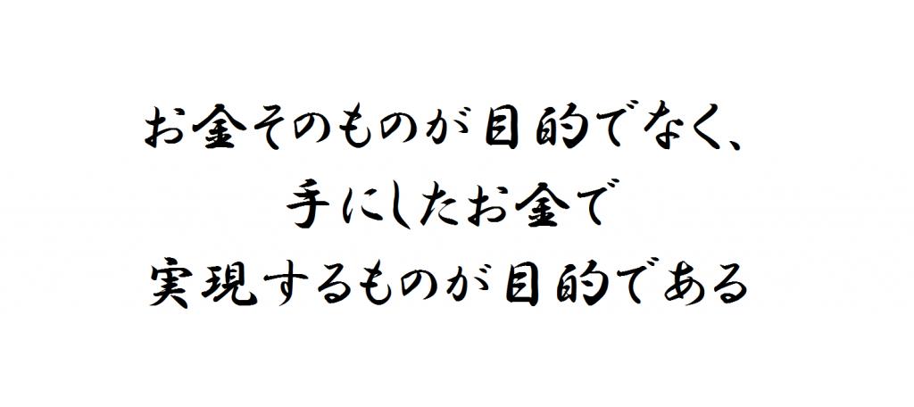 20160104_kudo_kakugen