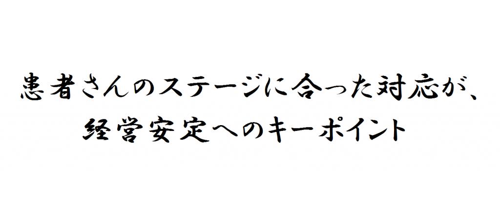 20160106_kakugen