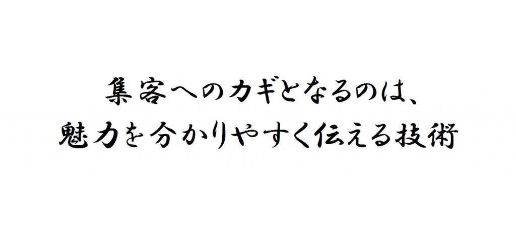 20160112_kakugen