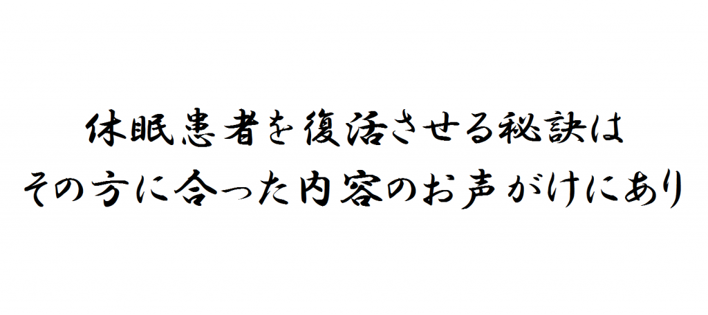20160113_kakugen