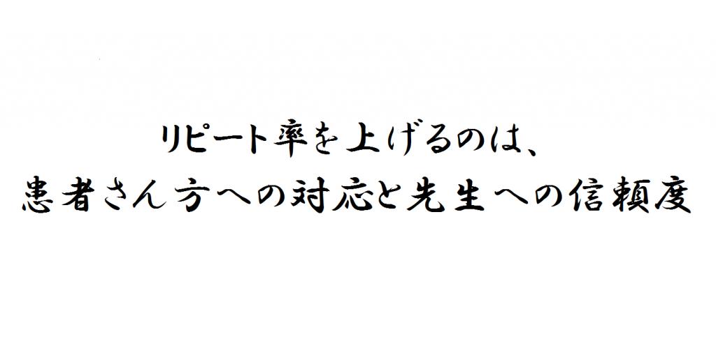 20160120_kakugen