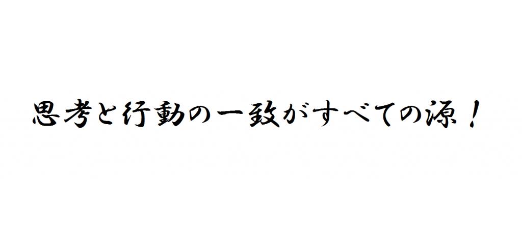 20160105_kakugen