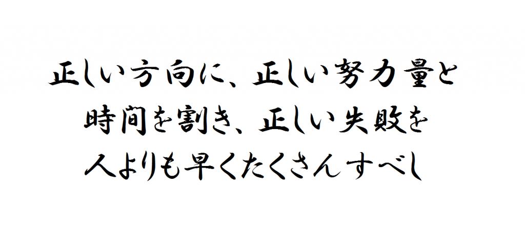 kakugen_20160125